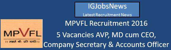 MPVFL Recruitment 2016 Advertisement