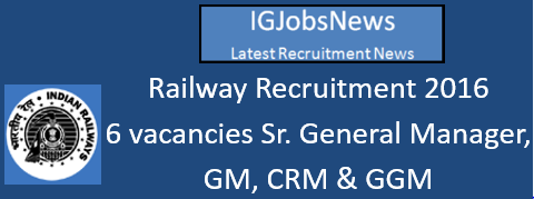 Railway Recruitment 2016 Advertisement