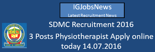 SDMC Recruitment 2016