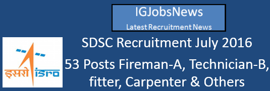 SDSC Recruitment July 2016