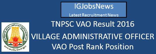 TNPSC VAO Result 2016 published