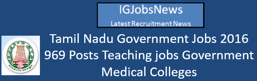 Tamil Nadu Government Jobs 2016