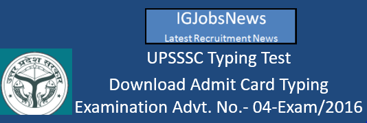 UPSSSC Typing Test 2016 Admit Card