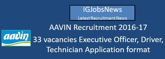 AAVIN Recruitment 2016-17_S