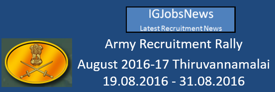 Army Recruitment Rally August 2016