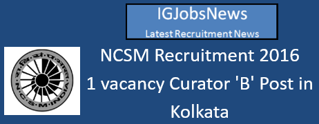 NCSM Recruitment 2016