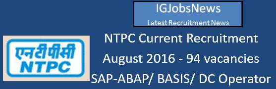 NTPC Recruitment August 2016