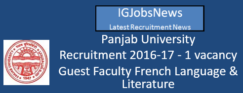 Panjab University Recruitment 2016-17