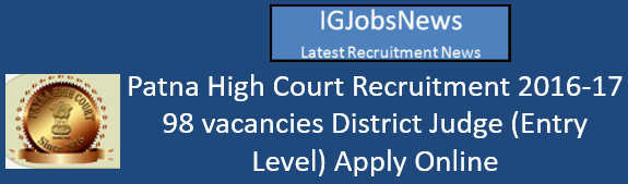 Patna High Court Recruitment August 2016