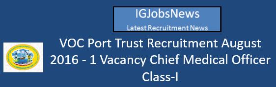 VOC Port Trust Recruitment August 2016