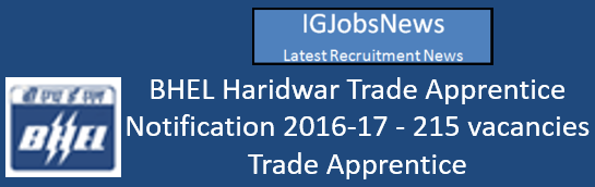 bhel-haridwar-trade-apprentice-notification-october-2016-wc