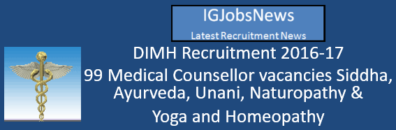 dimh-recruitment-2016-17