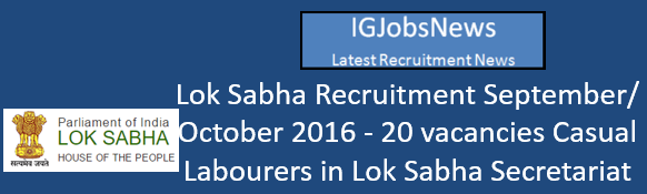 lok-sabha-secretariat-recruitment-september-october-2016