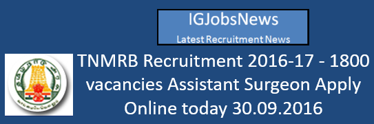 TNMRB Recruitment 2016-17