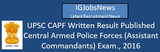 upsc-capf-recruitment-result