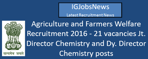 agricoop-recruitment-november-2016