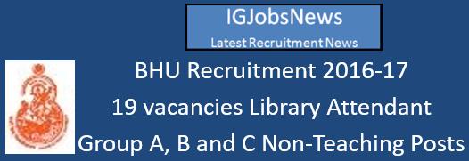 bhu-recruitment-november-2016