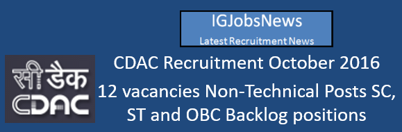 cdac-recruitment-october-2016