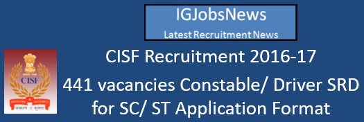 cisf-recruitment-october-2016