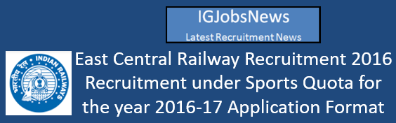 east-central-railway-recruitment-2016