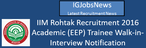 iim-rohtak-recruitment-2016