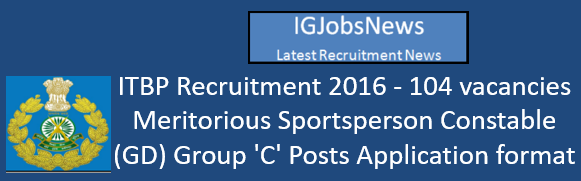 itbp-sports-quota-vacancies-october-2016