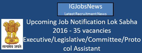 lokh-sabha-recruitment-november-december-2016