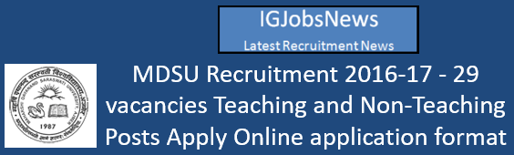 mdsu-recruitment-2016-17-teaching-non-teaching-posts-november
