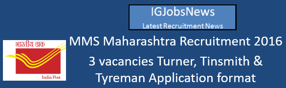 mms-maharashtra-recruitment-october-2016