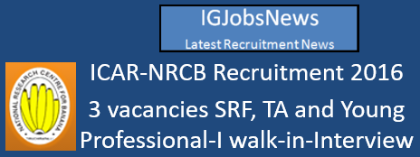 nrcb-walk-in-interview-notification