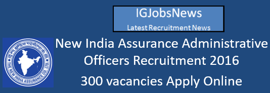 new-india-assurance-recruitment-2016
