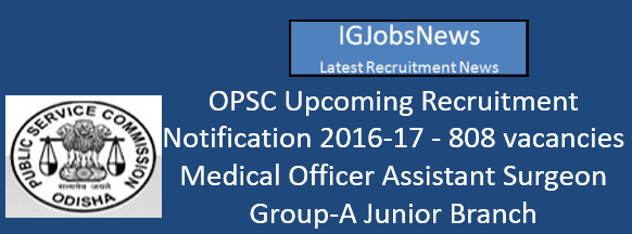 opsc-recruitment-november-2016-medical-officer
