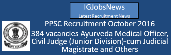 ppsc-recruitment-october-2016