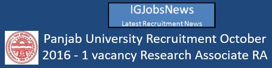 panjab-university-recruitment-october-2016
