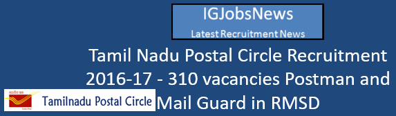 tamil-nadu-postal-circle-recruitment-2016-17-november