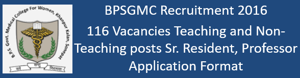 BPSGMC Teaching Non-Teaching Govt. Jobs 2016-17