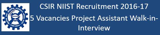 CSIR NIIST Govt. Jobs 2016-17