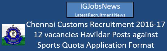 Chennai Customs Recruitment 2016-17 - 12 vacancies Havildar Posts against Sports Quota Application Format
