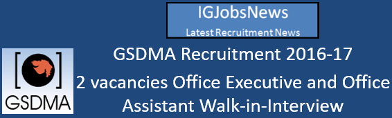 gsdma-recruitment-november_2016