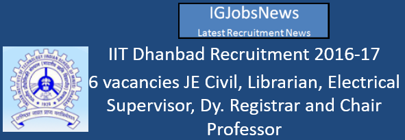 iit-dhanbad-recruitment-notification-november-2016