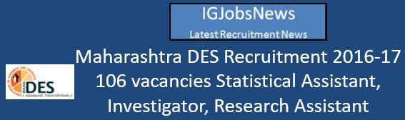 mdes-recruitment-november-2016_sc