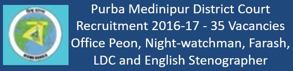 Purba Medinipur court Govt. Jobs 2016-17