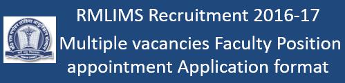 DRRMLIMS Govt. Jobs 2016-17