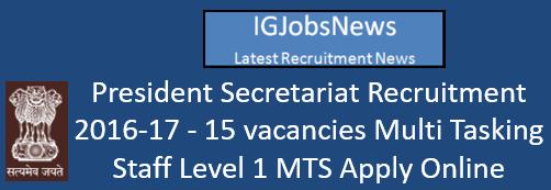 rashtrapathi-bhavan-recruitment-november-2016