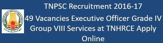 TNPSC TNHRCE Govt. Jobs 2016-17