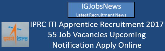 IPRC ITI Apprentice Recruitment 2017 - 55 Job Vacancies Upcoming Notification Apply Online from 05.12.2016