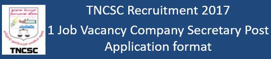 TNCSC Govt. Jobs 2017
