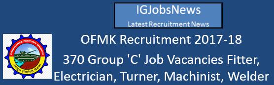 OFMK Recruitment 2017-18 - 370 Group 'C' Job Vacancies Fitter, Electrician, Turner, Machinist, Welder Apply Online