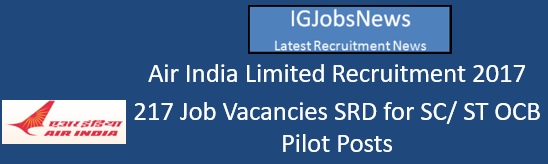 Air India Limited Recruitment 2017 - 217 Job Vacancies SRD for SC/ ST OCB Pilot Posts