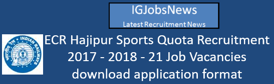 ECR Hajipur Sports Quota Recruitment 2017 - 2018 - 21 Job Vacancies download application format
